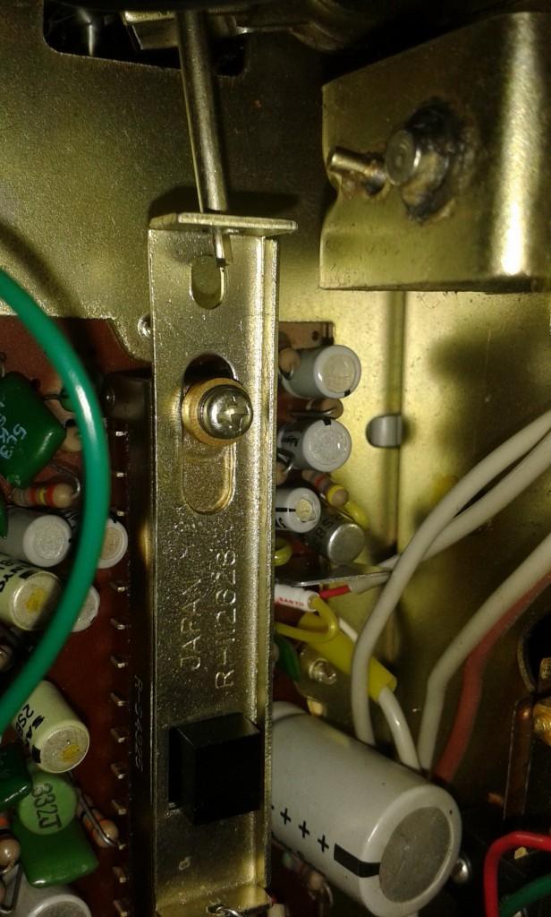 stadio amplificatore